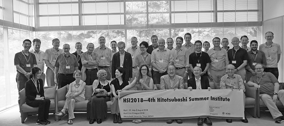 HSI2018 was closed